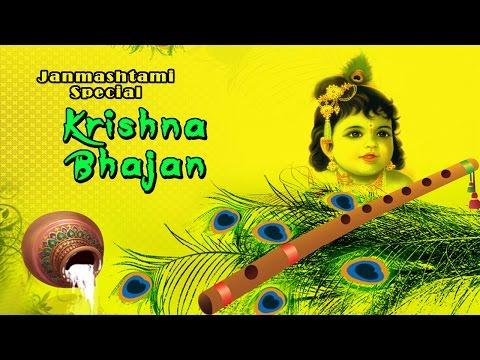 Janmashtami Special Krishna Bhajans | Tara Vina Shyam Mane |...