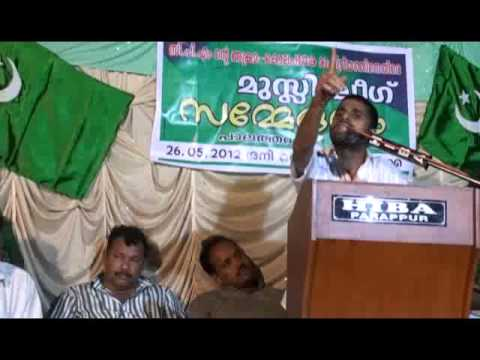 Muslim League Speech video