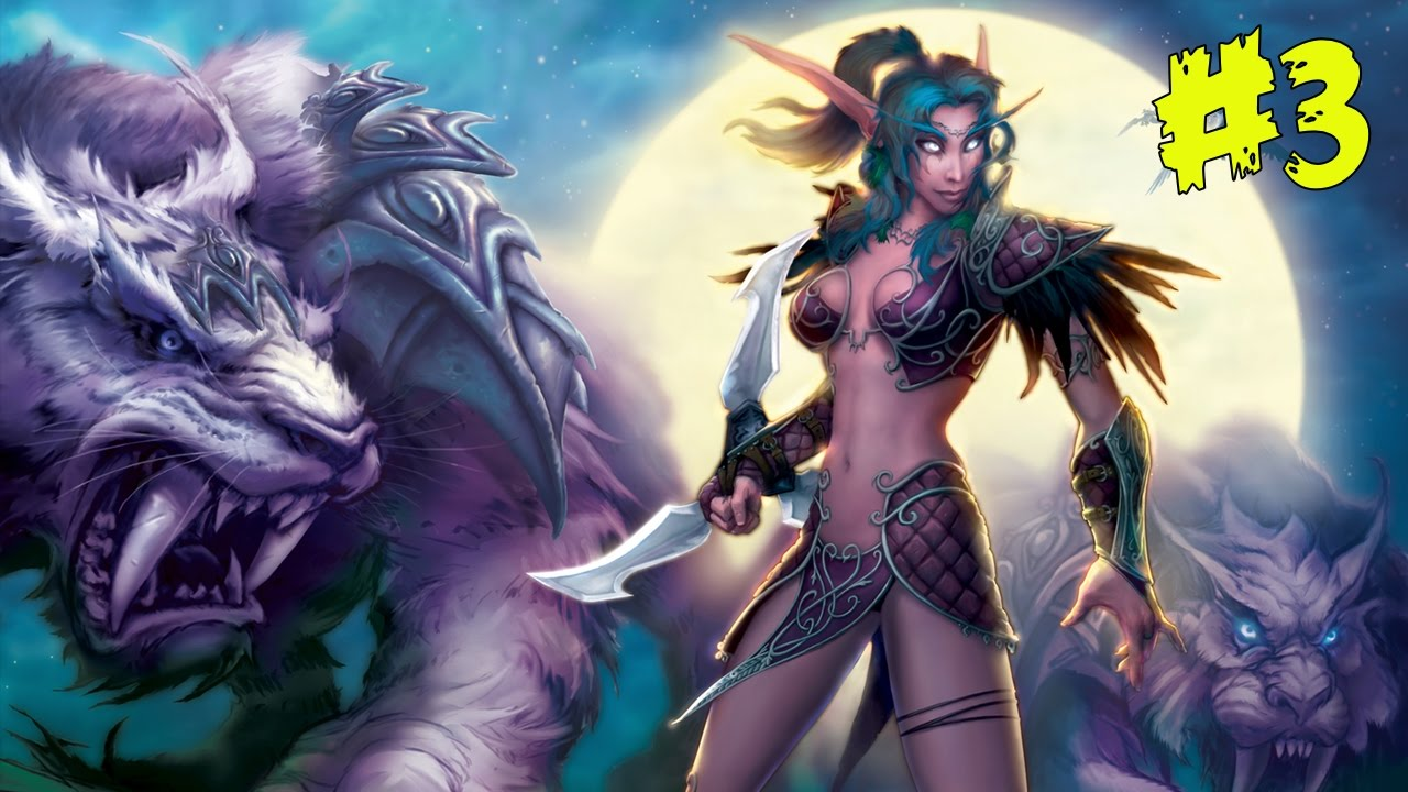 Warcraft night elf xxx naked tubes