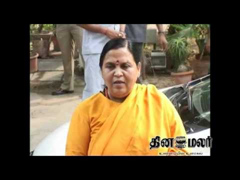 Uma Bharti meets Sonia on Ganga river issue - DINAMALAR