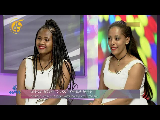 Interview With Endegna Music Band