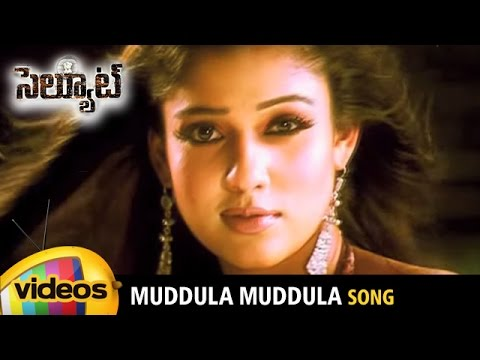 Salute Songs - Hot Nayanatara - Muddula Muddula Song