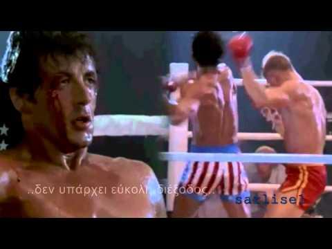 RAMBO III online movies GREEK SUBS - TAINIES ONLINE