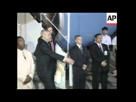 US Secretary of State arrives to begin Southeast Asia tour