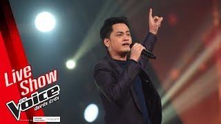 ปลั๊ก - ชัยชนะ - Live Show - The Voice Thailand 2018 - 18 Feb 2019