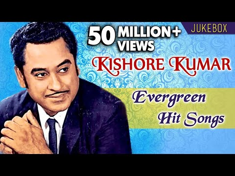 Kishore Kumar Evergreen Hit Songs  Hindi Hit Songs  Jukebox Collection