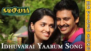 Idhuvarai Yaarum - Nambiyaar  Official Video Song
