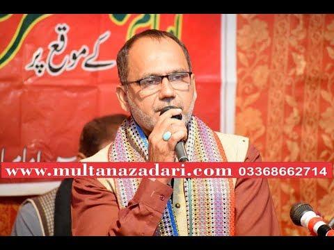 ManqabatKhawan Ali Deep Rizvi I Jashan16 Rabi Ul Awal 1441 I Shia Miani Multan
