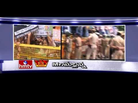 Mr Mallanna Political Satires On Modi Government scams | HMTV