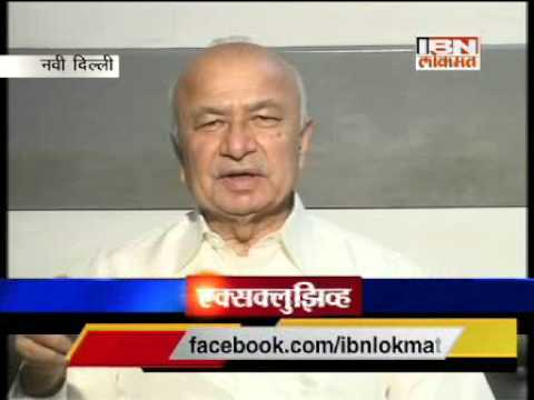 Sushil kumar Shinde interview on Ajmal Kasab hanged