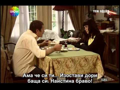 Ezel.ep.2.avi-bg-subs-full-epizode video