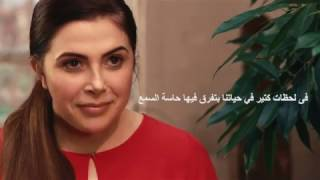 The importance of hearing in life's great moments: World Hearing Day 2017 (Arabic #2)