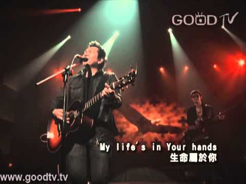 True Worshippers - Amazing