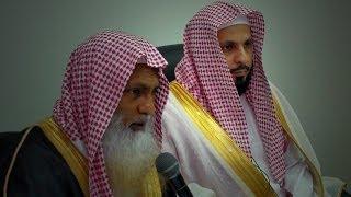 Imaam of the Ka'bah, Shaykh Saalih Aal Taalib's Visit to Auckland, New Zealand (Saleh al Talib)