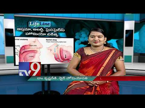 Asthma, Allergy & Sinusitis || Homeopathic treatment || Lifeline || 07-10-2018 - TV9