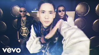 Клип Far East Movement - Dirty Bass ft. Tyga