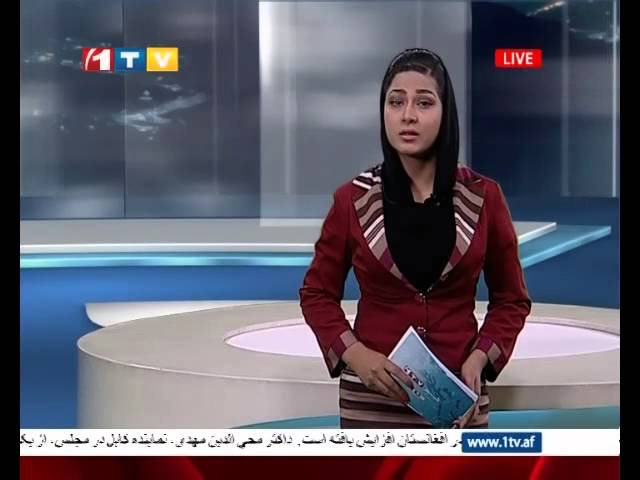 1TV Afghanistan Pashto news 25.09.2014 ? ????????? ?? ??? ??? ???? ??????