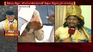 TDP MP Siva Prasad Face To Face Supports Chandrababu Dharma Porata Deeksha