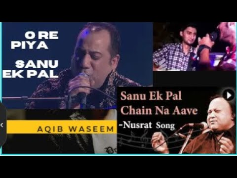 Aqib Waseem performing live at Musical Summer Event o re piya...