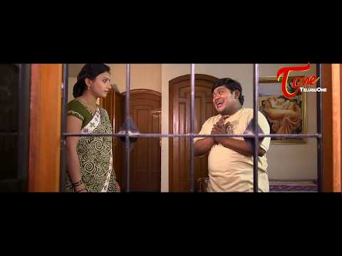 Suman Setty Enjoying Hot Beauty's Show | Brindavanam lo Gopika Comedy Scene