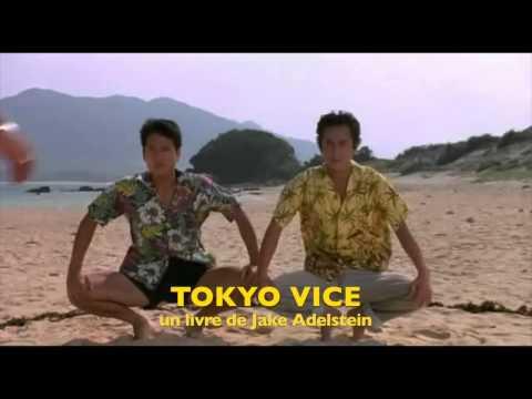 Tokyo Vice, de Jake Adelstein - teaser n°1