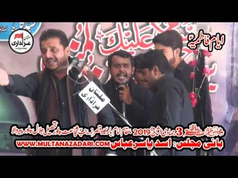 Zakir Bilal Hussain Ratta I Majlis 9 Feb 2019 I Shujat Pur JalalPur Peer Wala
