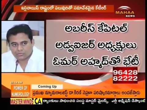 IT Minister KTR Signed a Contract With 2 Companies in America || 25-05-2016 || Mahaa News