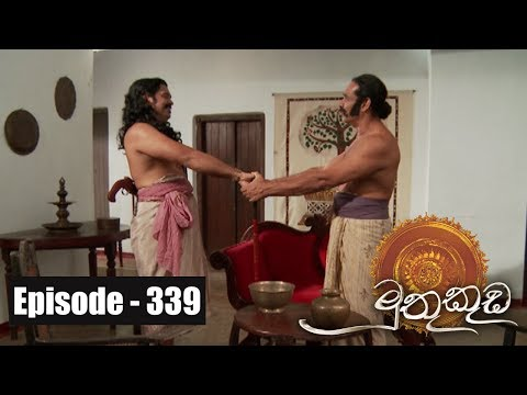 Muthu Kuda | Episode 339 24th May 2018