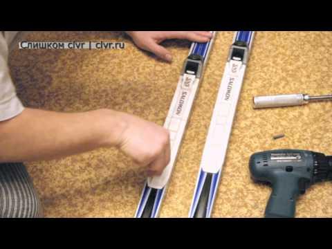 Как снимать лыжные крепления (на примере SNS)