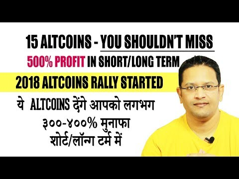 Altcoins Rally Started. 15 Altcoins that can give you 500% profit in short/long term investment