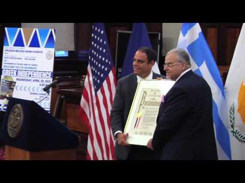 Νέα Υόρκη: Η Ελληνική εκδήλωση στο City Hall - New York City Hall's Greek Independence Day coverage