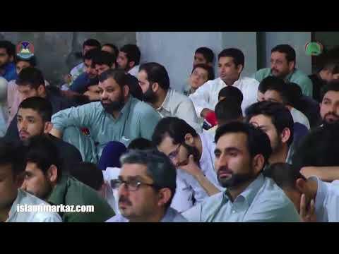 امام علیؑ کا امام کے نام پر معاوضہ لے کر نافرمانی کرنے والوں کو خطاب   علامہ سید جواد نقوی