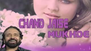 Download MURATAB ALI | DIL DETA HAI | CHAND JAISE MUKHDE SE | LATEST PUNJABI SONG  | OFFICIAL FULL VIDEO HD 3Gp Mp4