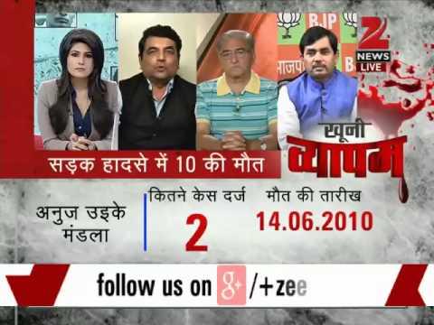 Vyapam scam: Will CBI probe reveal the truth?- Part II