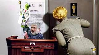 Папа и мама для Володи Зеленского
