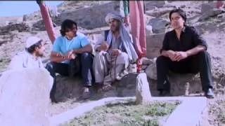 Asheyana   Afghan Full Length Movie