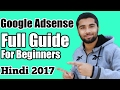 Download [Hindi-हिन्दी] Google Adsense Full Guide For Beginners | Step By Step Full Guide - 2017 in Mp3, Mp4 and 3GP