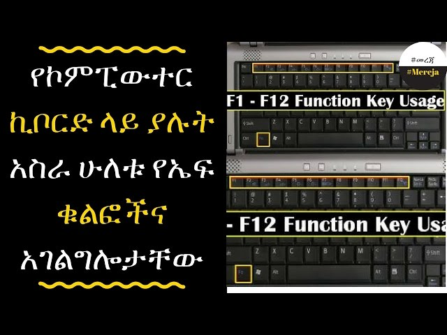ETHIOPIA - F1-F12 Function key usage