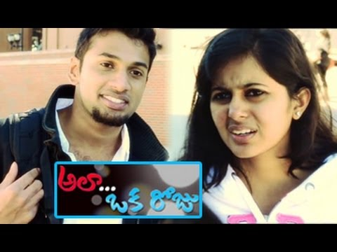 Ala... Oka Roju | A Short Film | By Kiran Reddy