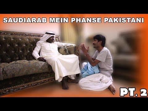 KAFEEL vs HARIS | PART 2 |  Funny Asghar Khoso