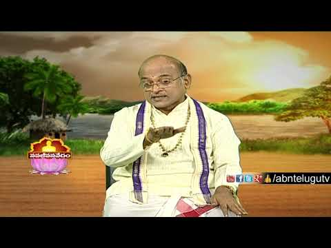 Garikapati Narasimha Rao  About Gunanidhi story | Nava Jeevana Vedam | Episode 1442