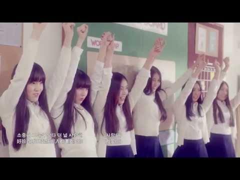 [中字] 141229 女朋友 (GFRIEND) - Glass Bead MV