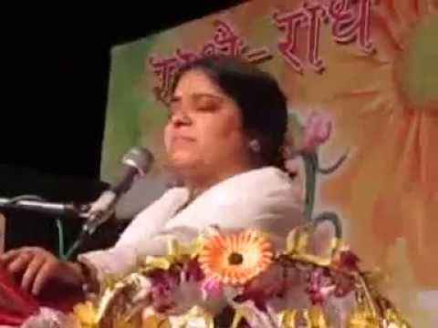 Sadhvi Purnima Bhajan video