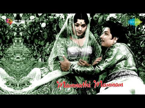 Mannadhi Mannan | Aadatha Manamumundo Song video