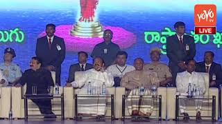 Vice President Venkaiah Naidu Launched Prapancha Telugu Mahasabhalu 2017 |Hyderabad