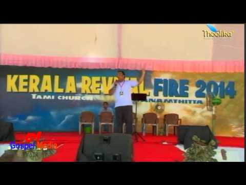 Kerala Revival Fire 2014 -   Day SEVEN Morning Section