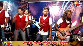 Shaa FM Live Stream - Friends