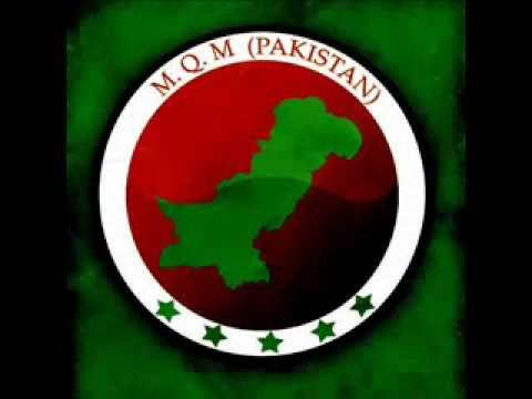 MQM OLD SONG  ALTAF REHNUMA  BY MQM UNIT 69 KORANGI SECTOR