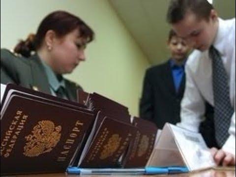 Пропишу временно в иркутске в октябрьском районе.