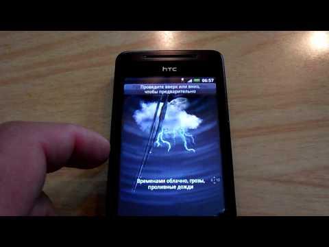 Частые вопросы HTC Home 3